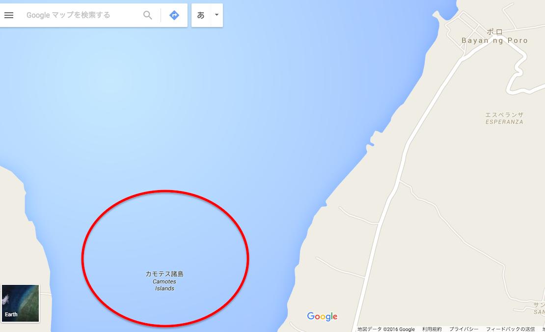 カモテス諸島の位置④