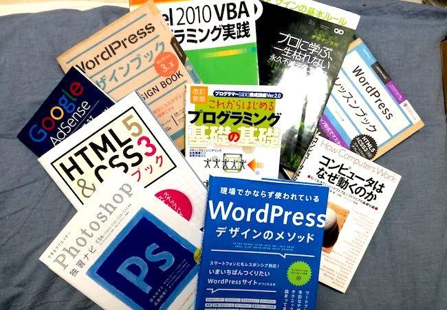 Web系書籍