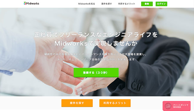 midworksトップイメージ