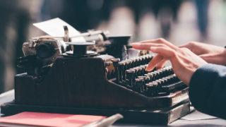 ブログを続けるには書くしかない!!!