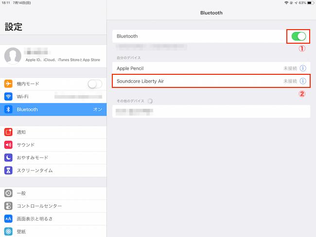 iPadProでのBluetooth接続
