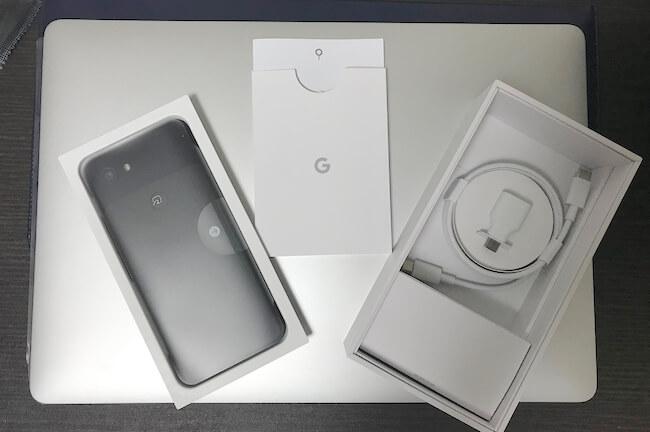 GooglePixel3a単体購入の付属品