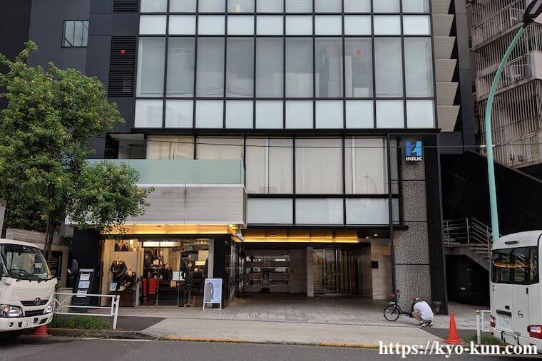 ギークリーのオフィスがある渋谷のビル